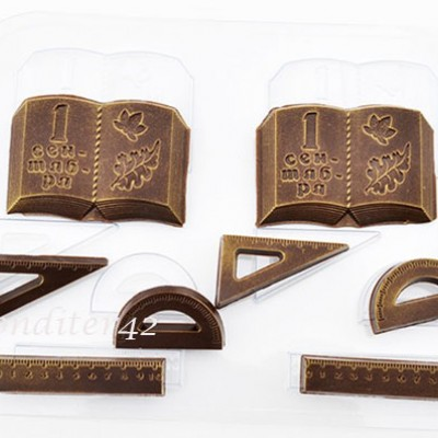 """Форма для шоколада """"Школьный набор2"""""""
