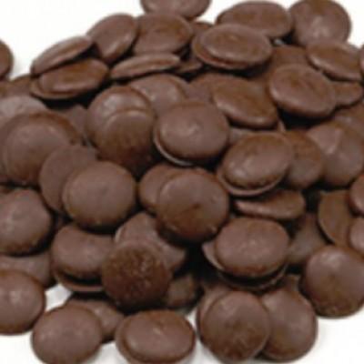 Шоколад Ариба темный,57%,100гр