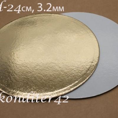 Подложка d-24 см,3,2мм(золото,белая)