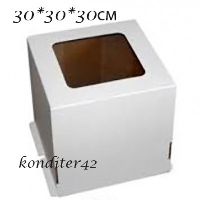 Коробка для торта 300*300*300,с окном