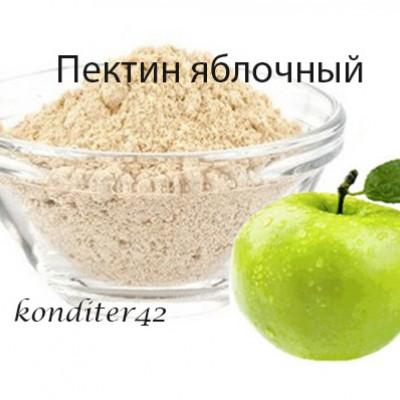 Пектин яблочный, 50гр