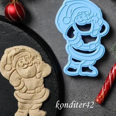 "Вырубка "" Санта Клаус""."