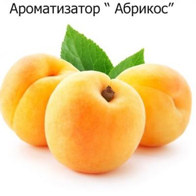 """Ароматизатор пищевой """" Абрикос """" 10 мл"""