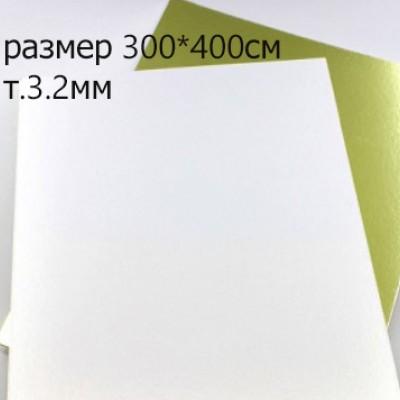 Подложка двухсторонняя 300*400 см, т. 3.2 мм