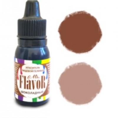 Краситель Mr.Flavor гелевый Шоколадный 10гр