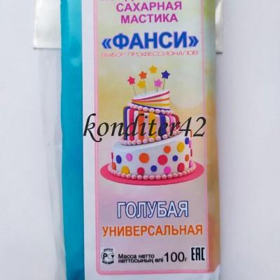 """Мастика сахарная универсальная """"Фанси"""" Голубая 100 гр"""