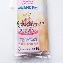 """Мастика сахарная универсальная """"Фанси"""" Телесная 100 гр"""