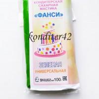 "Мастика сахарная универсальная ""Фанси"" Зеленая 100 гр"